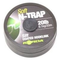 Поводковый материал Korda N Trap Soft 20lb Silt