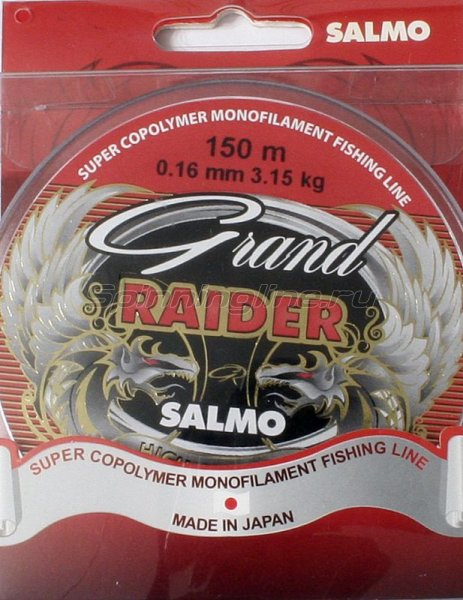 Salmo - Леска Grand Raider 30м 0,14мм - фотография 1