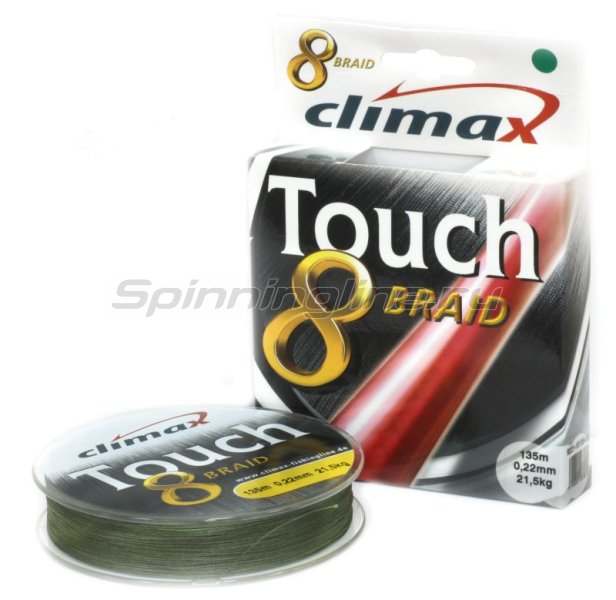 Climax - Шнур Touch 8 Braid 135м 0,16мм зеленый - фотография 1
