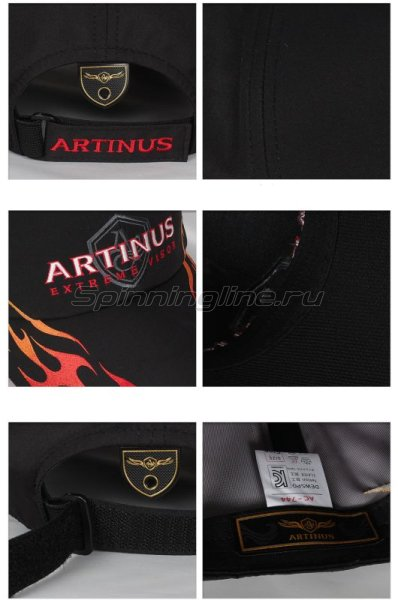Кепка Artinus AC-744 F -  4