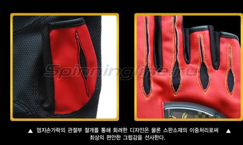 Перчатки Artinus AG-823 L -  3
