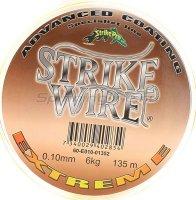 Шнур Wire Extreme 135м 0.15мм yellow