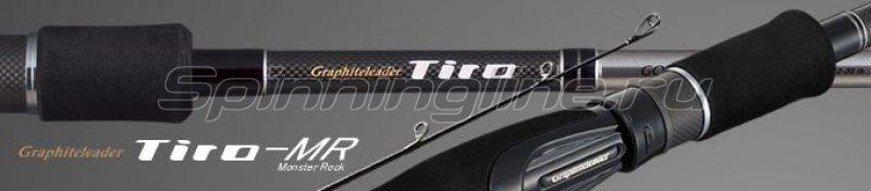 Спиннинг Tiro 832M-MR -  1