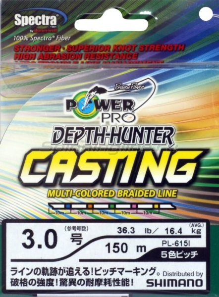 Power Pro - Шнур Casting 150м 3 - фотография 2