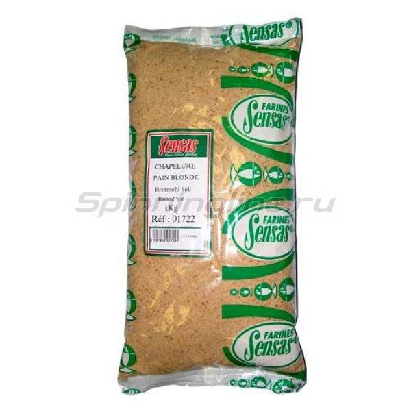 Добавка в прикорм Sensas White Bread Crumb 1кг - фотография 1