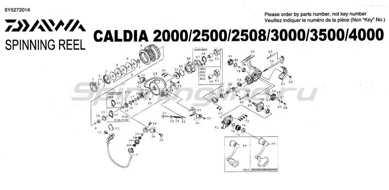 Катушка Caldia-11 3000 -  3