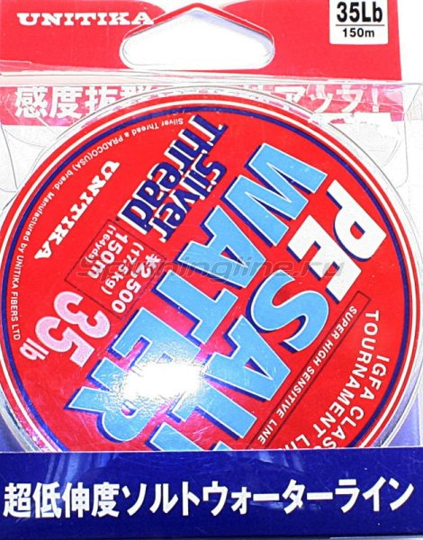 Unitika - Шнур PE Saltwater 150м 2.5 - фотография 1