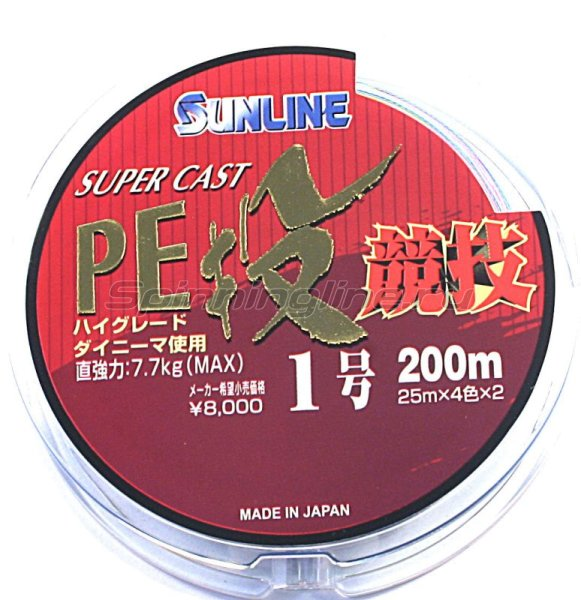 Sunline - Шнур S-Cast PE Nagi Kyogi 200м 1.2 - фотография 1
