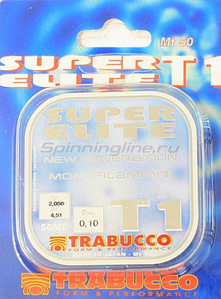 Trabucco - ����� Super Elite T1 Tournament 50� 0,12�� - ���������� 1