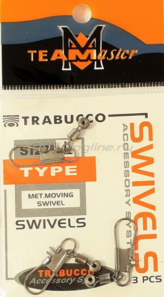 Крепление для матчевого поплавка Trabucco Team Master Moving Swivels Pro Metal -  2