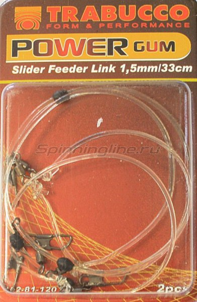 Фидерная оснастка Trabucco PG. Slider Feeder Rig 1мм 33см -  1