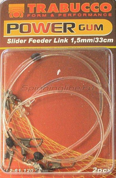 Фидерная оснастка Trabucco PG. Slider Feeder Rig 1.5мм 33см - фотография 1