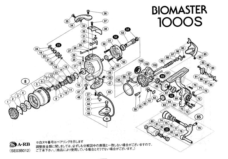 Shimano - Катушка Biomaster 1000S - фотография 2