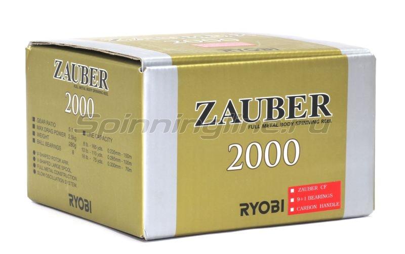 RYOBI - Катушка Zauber CF 4000 - фотография 7
