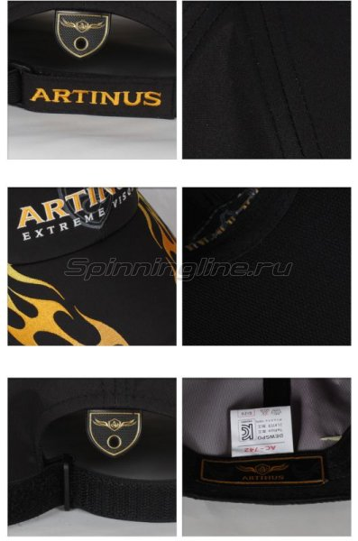 Кепка Artinus AC-742 - фотография 4