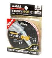 Шнур Avani Eging Max Power PE 150м 0.6