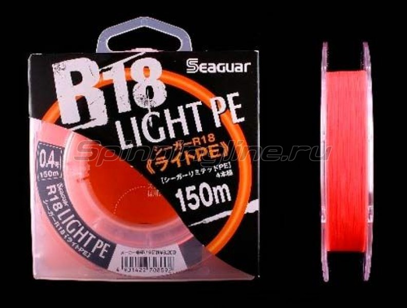 Шнур Kureha Seaguar R18 Light PE 150м 0.3 - фотография 1