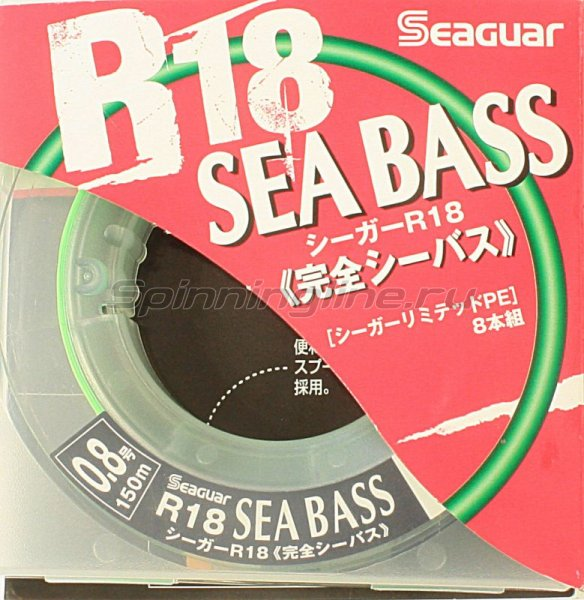 Шнур Kureha Seaguar R18 Sea Bass PE 150м 0.6 - фотография 1