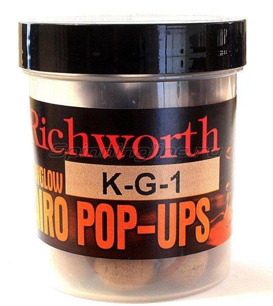 Richworth - Бойлы Airo Pop-Up 18мм K-G-1 - фотография 1