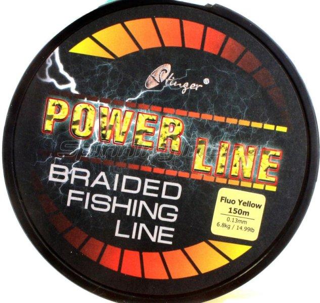 Шнур PowerLine Fl.Yellow 150м 0.13мм -  2