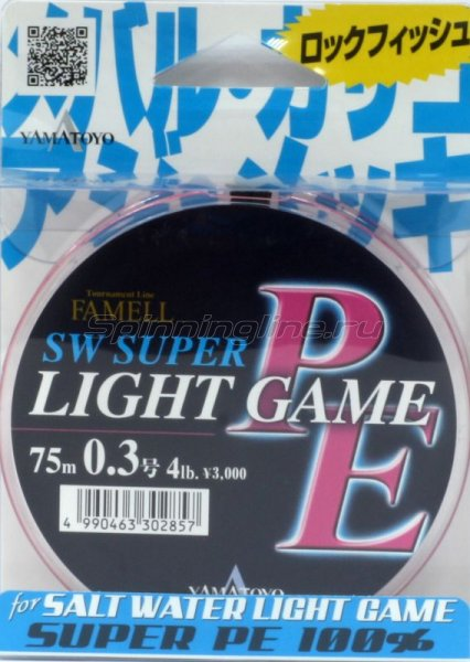 Yamatoyo - Шнур Famell SW Super PE Light Game 75м 0,104мм - фотография 1