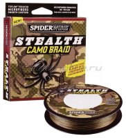 Шнур FireLine Lo Vis Green Braid 110м 0,45мм