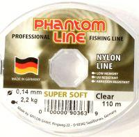 Монофильная леска Phantom Line Soft Clear