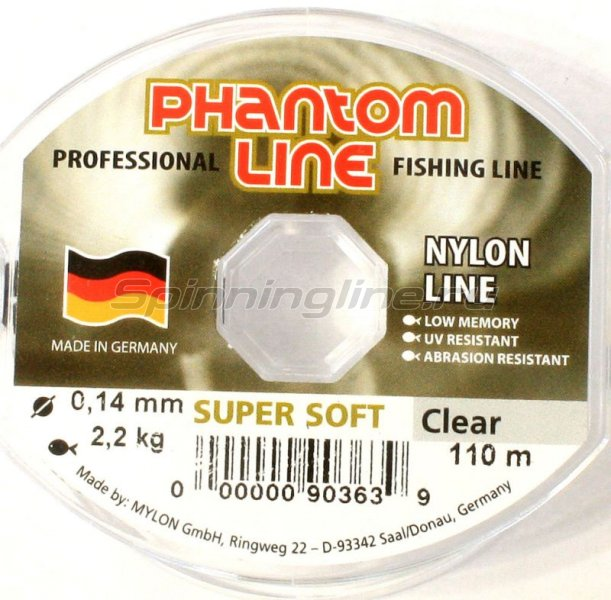 Phantom Line - Леска Soft Clear 110м 0,18мм - фотография 1