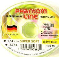 Монофильная леска Phantom Line Soft Yellow Fluo