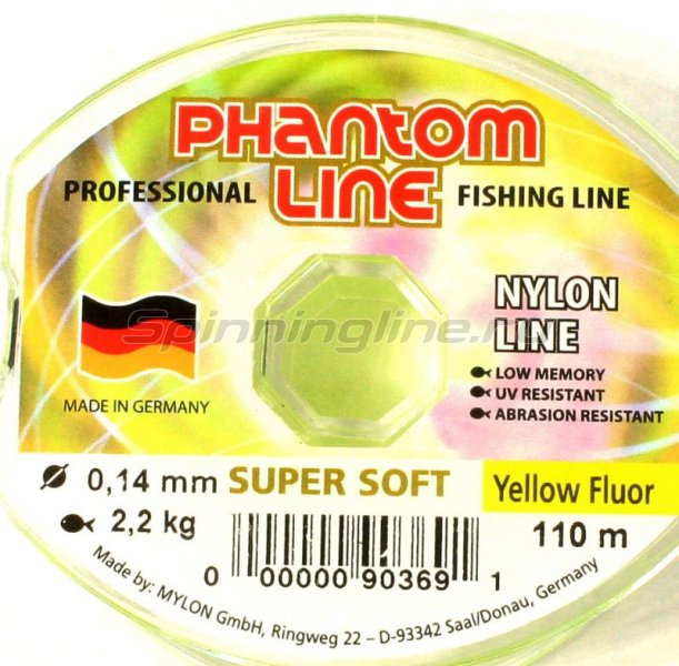 Phantom Line - Леска Soft Yellow Fluo 110м 0,18мм - фотография 1