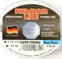 Леска Strong Blue Fluo 110м 0,14мм