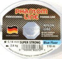 Леска Strong Blue Fluo 110м 0,16мм