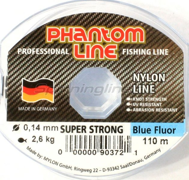 Леска Strong Blue Fluo 110м 0,18мм -  1