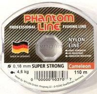 Леска Phantom Line Strong Cameleon 110м 0,18мм
