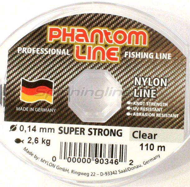 Phantom Line - Леска Strong Clear 110м 0,14мм - фотография 1