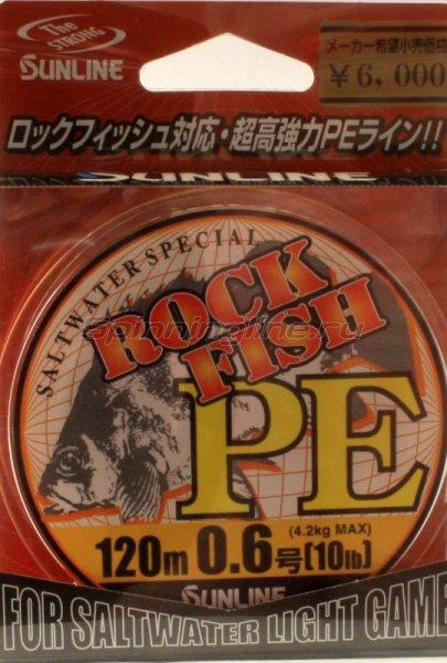 Шнур Rock Fish PE 120м 0.6 -  1