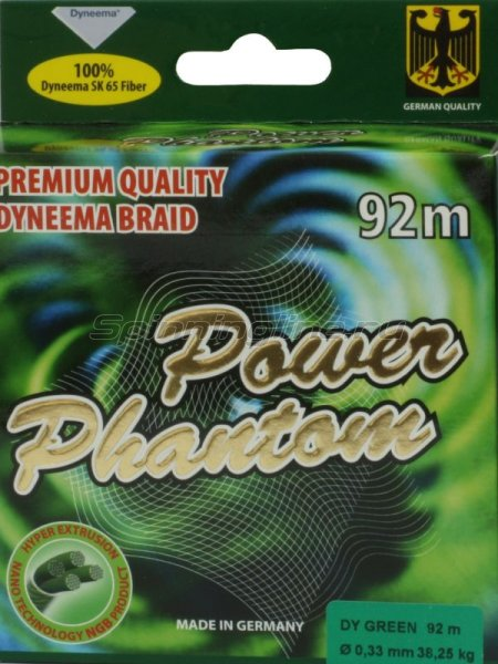 Шнур Power Phantom 4x 92м 0.14мм green -  3
