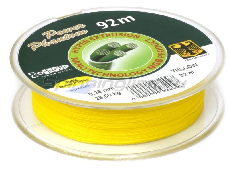 Шнур Power Phantom 4x 92м 0.08мм yellow -  3