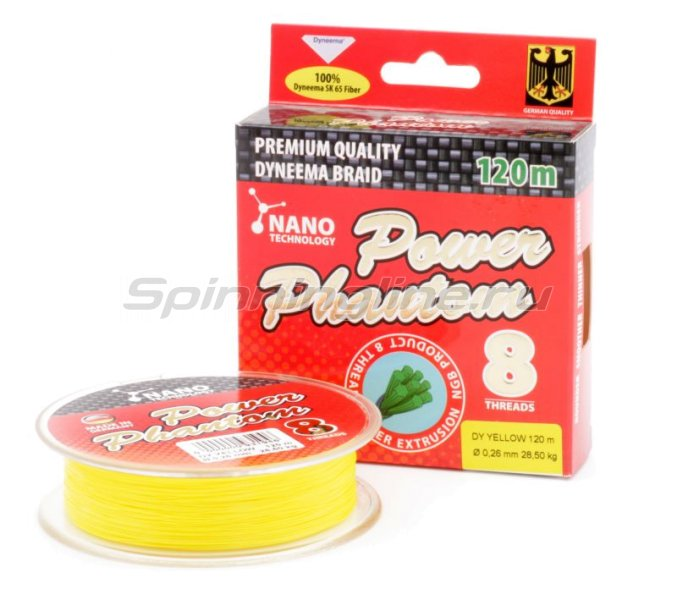 Шнур Power Phantom 8x 120м 0.19мм yellow -  1