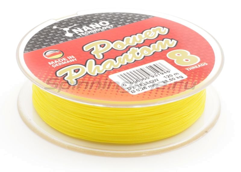Шнур Power Phantom 8x 120м 0.23мм yellow - фотография 2