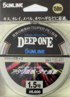 Плетеный шнур Sunline Deep One