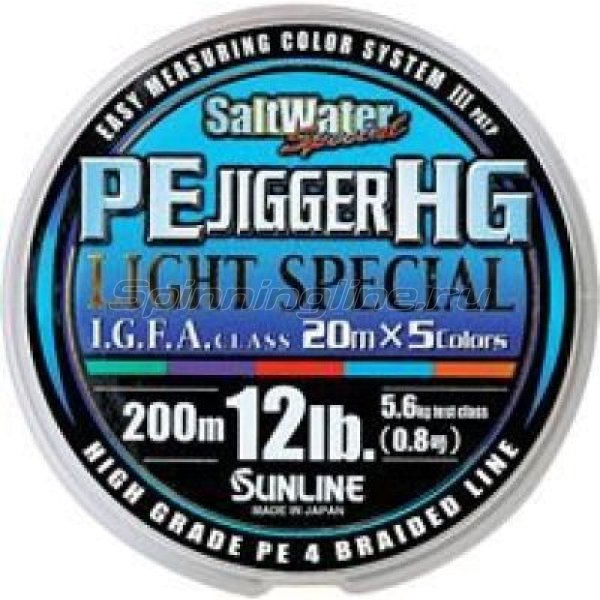 Шнур PE Jigger HG Light Special 200м 0.8 -  1