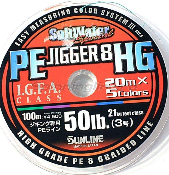 Шнур PE Jigger 8 HG 200м 2 -  1