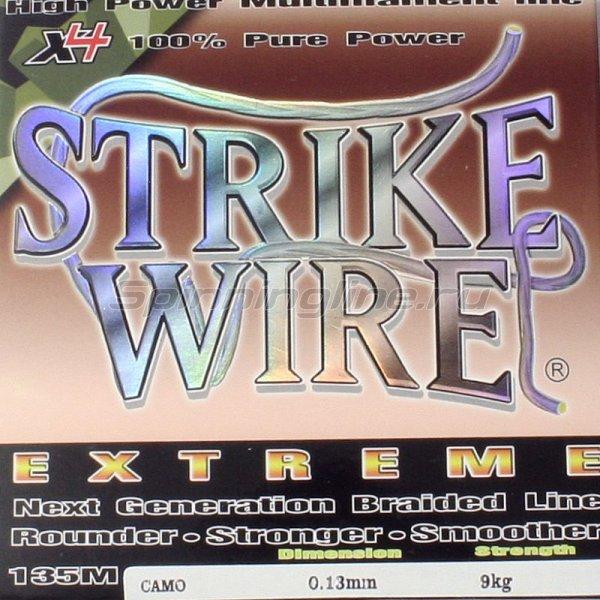 STRIKE PRO - Шнур Wire Extreme 135м 0.17мм camo - фотография 1