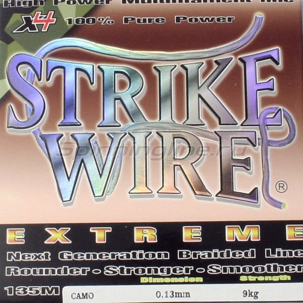 STRIKE PRO - Шнур Wire Extreme 135м 0.21мм camo - фотография 1