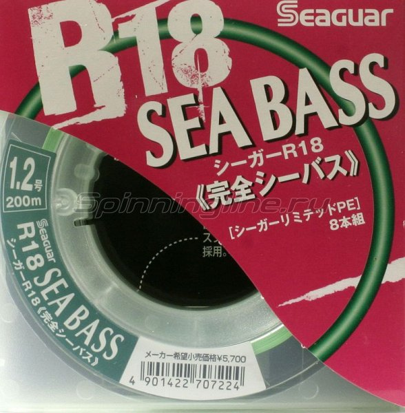 Шнур Seaguar R18 Sea Bass PE 200м 0.8 - фотография 1