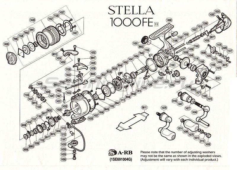 Shimano - Катушка Stella 1000 FE - фотография 2