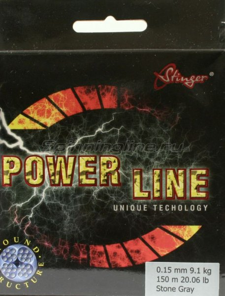 Stinger - Шнур PowerLine St.Grey 150м 0.15мм - фотография 1