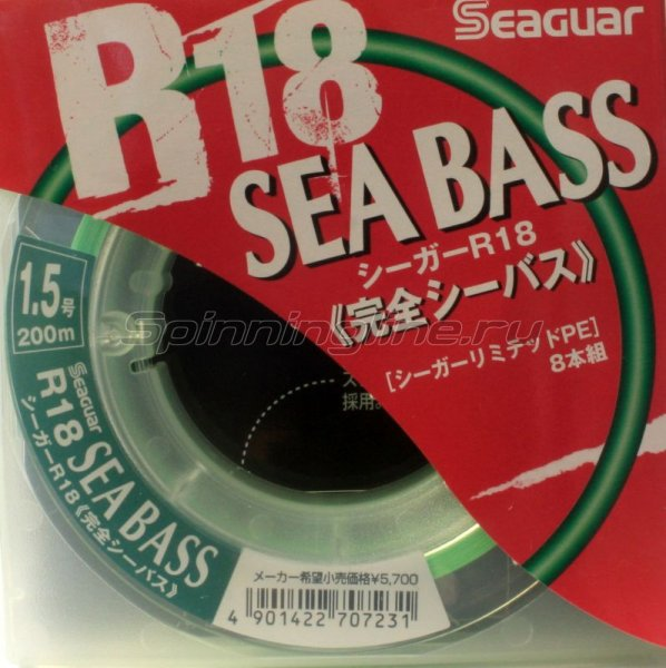 Шнур Kureha Seaguar R18 Sea Bass PE 200м 0.6 - фотография 1