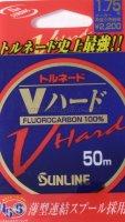 Флюорокарбон Tornado V Hard 50м 0,128мм